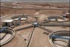 دانلود مقاله روشهای تصفیه آب و فاضلاب در کشورهای توسعه یافته